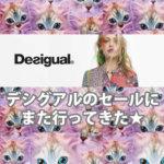 DESIGUAL(デシグアル)でセールでTシャツゲット☆19年4月