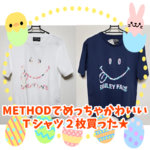 【METHOD】でめっちゃかわいいTシャツ2枚買った★