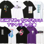BEAMSでめっちゃかわいいTシャツ買った★